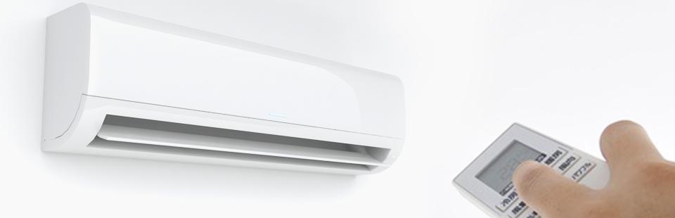 Une installation de qualité pour votre climatisation